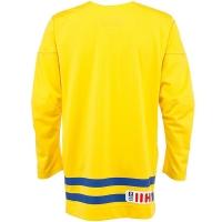 Швеция nike jersey хоккейный свитер желтый